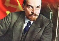 В. И. Ленин. Доклад о революции 1905 года