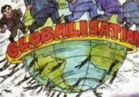 «Глобализация», прощай