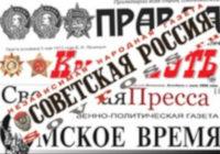 Александр Кравец: «Довершить его дело — иного не дано»