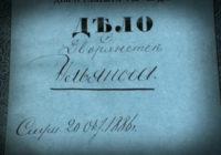 ЛЕНИН: 150-летний монстр от Star Media (feat. Егор Яковлев, Константин Сёмин, Выход Есть! и другие)