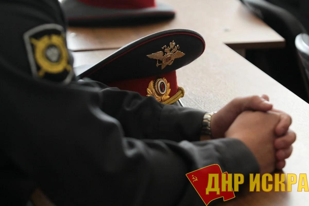 Красный ПолитОбзор: Ко мне пришла полиция. Запугивают?