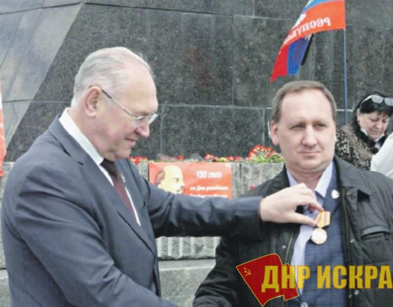 Донецкой народной республике — Ленинский курс!