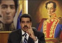 Провокация США под шумок коронавирусной истерии. Николас Мадуро — руководителям стран мира