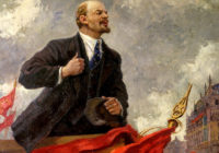 Ю.П. Белов: «О ленинской дерзновенной смелости ума»