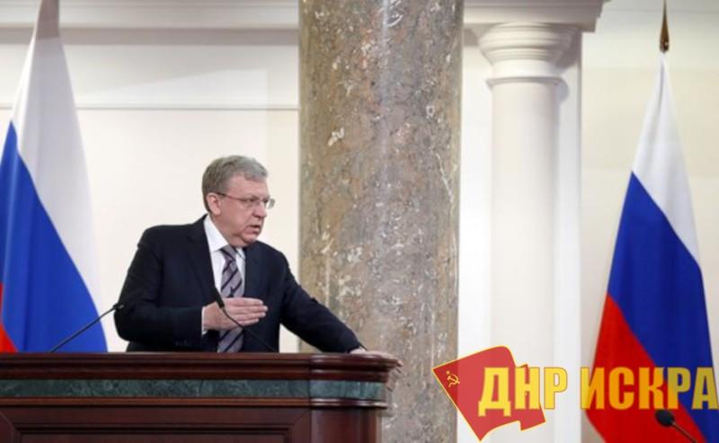 России предлагают выход из кризиса: Сдаться Западу, чтобы взять в долг