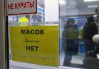 Общие слова на фоне падающей экономики. Президент Путин посоветовал «беречь себя и близких». Как?