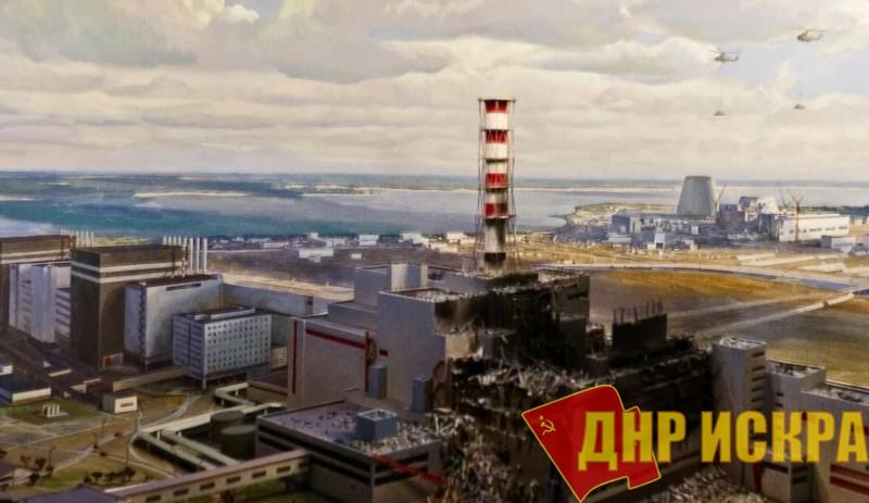 Чёрная быль Чернобыля