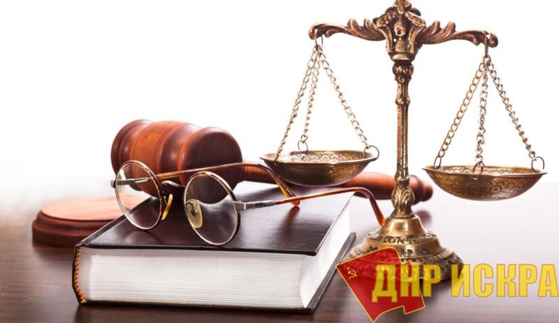 Объявление о бесплатной юридической помощи гражданам