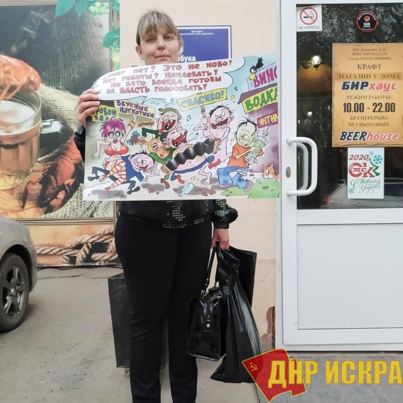 Омск. Протест КПРФ продолжается.