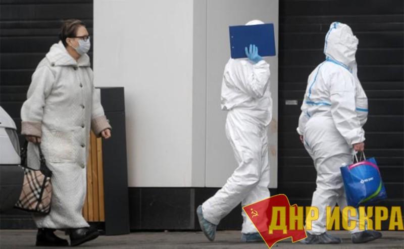 Скандал в Коммунарке: Россиян убивает не коронавирус, а оптимизация медицины