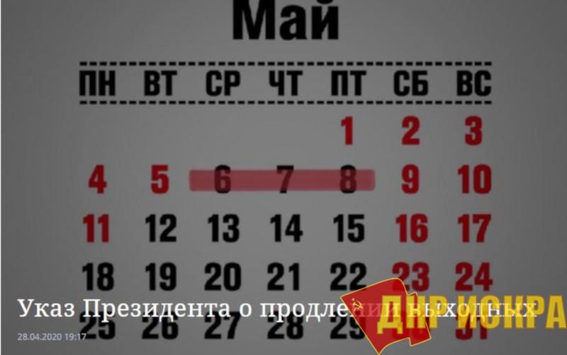 Сергей Обухов про «безденежное» для народа шестое телеобращение Путина и элитные схватки из-за сокращения «кормовой базы» режима