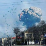 Вести с Украины. От Чернобыля до Балаклеи