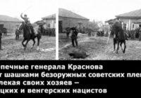 Юрий Афонин: «Призыв ставить памятники гитлеровским пособникам – это мерзость и национальное предательство»