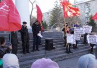 Коммунисты Саратова – против закрытия СЭПО