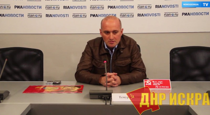 Новости КПУ. Заявление от Компартии Украины в поддержку Темура Пипии