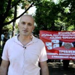 Новости КНПК. Заявление в поддержку Лидера Единой Коммунистической партии Грузии Темура Пипии