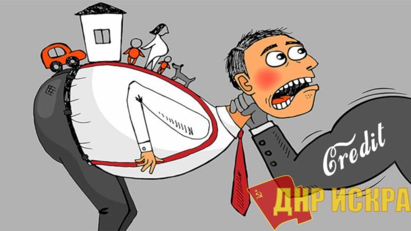 Кредиторы берут за горло