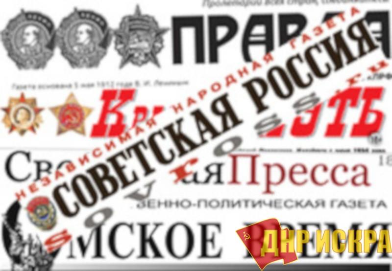 Россияне выступают за введение предельного возраста президента РФ