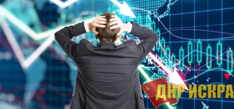 Экономика России в период карантина