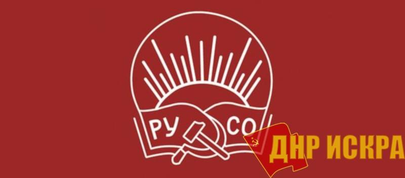 Социализм настойчиво стучится в дверь