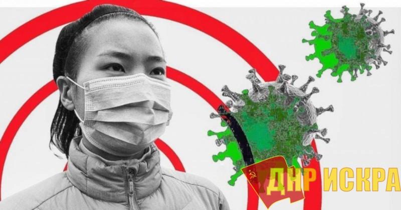 Пандемия невежества