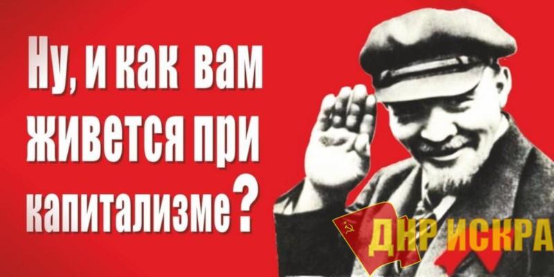 К 150-летию В.И. Ленина. «Самый человечный человек»