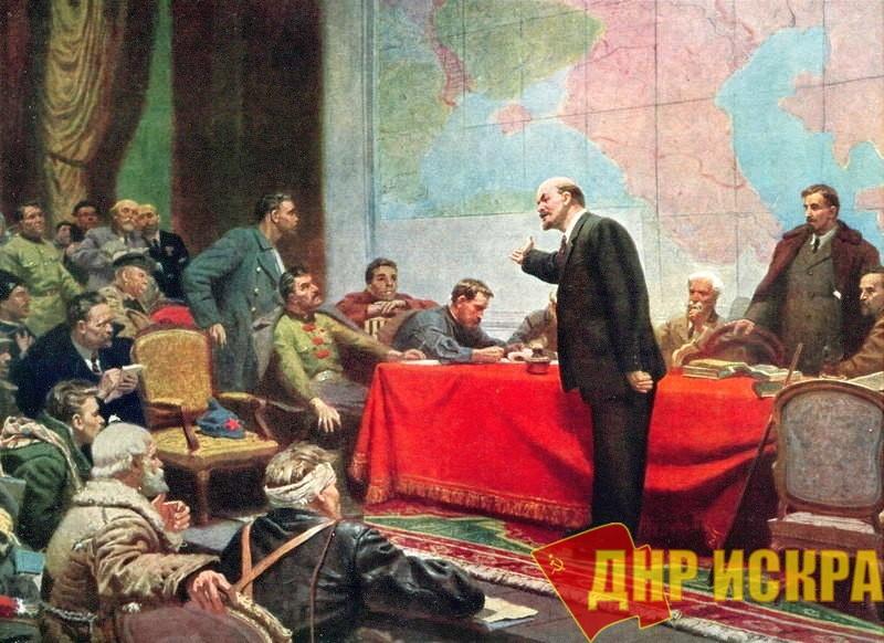 В.И. Ленин у карты ГОЭЛРО