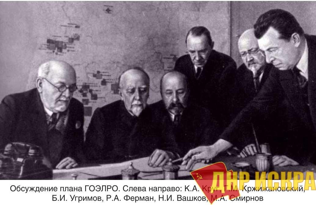 Григорий Змиевской: «В.И. Ленин как физик»