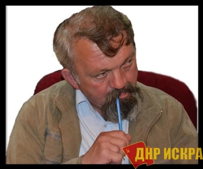 Памяти Юдина Петра Ивановича