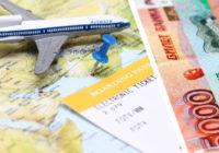 Интересы капитала под защитой. Власти разрешат перевозчикам не возвращать деньги за билеты в условиях пандемии