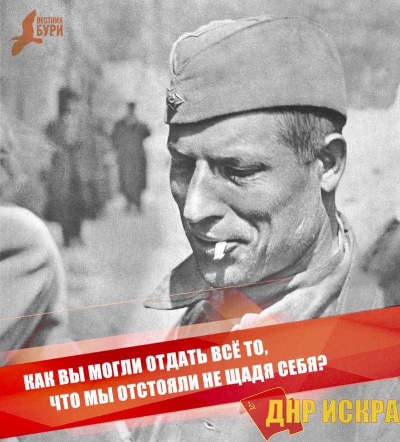9 мая День Победы Советского народа