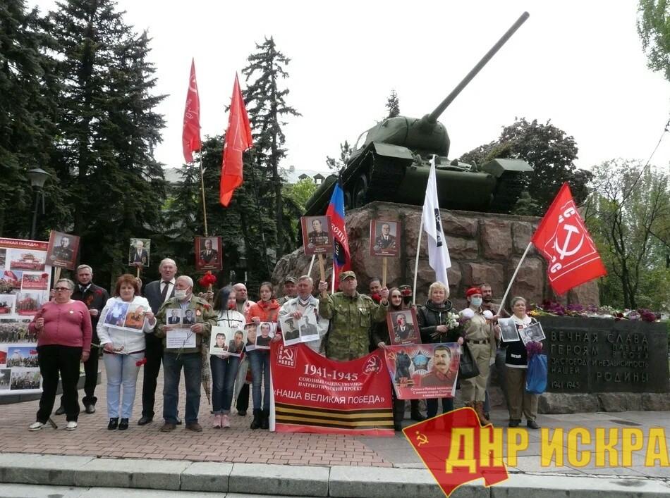 КПДНР присоединилась к международному проекту «Наша Великая Победа»