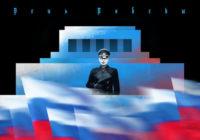 Политическая шизофрения или тонкий умысел? О Чехии, России, Победе и подмене понятий