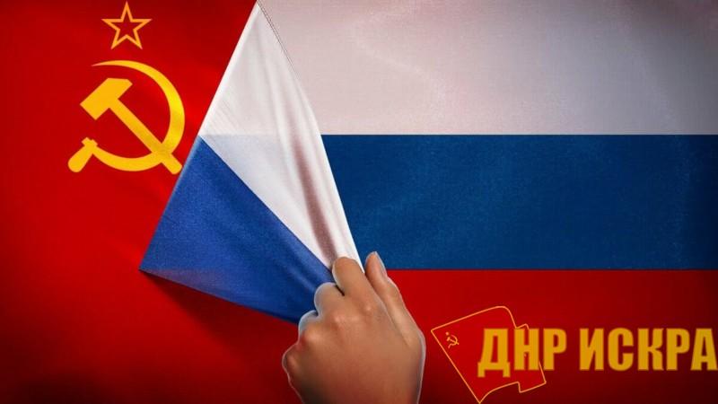 Знамя Победы было красным!