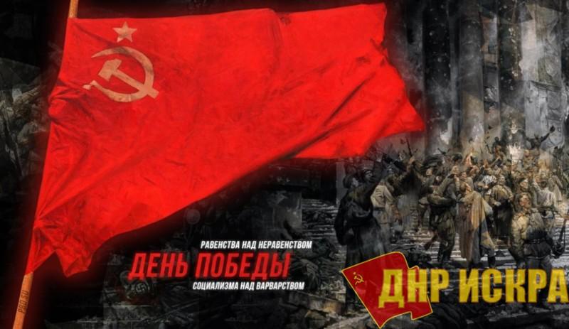 Человек, одухотворонный Ленинскими идеями, – «секретное оружие» Советской страны