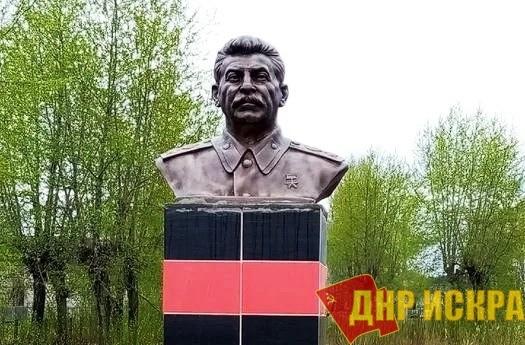 В Кировской области открыли памятник И.В. Сталину