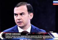 Юрий Афонин в программе «60 минут»: В годы войны более 5 миллионов человек вступили в Компартию и 11 миллионов – в комсомол