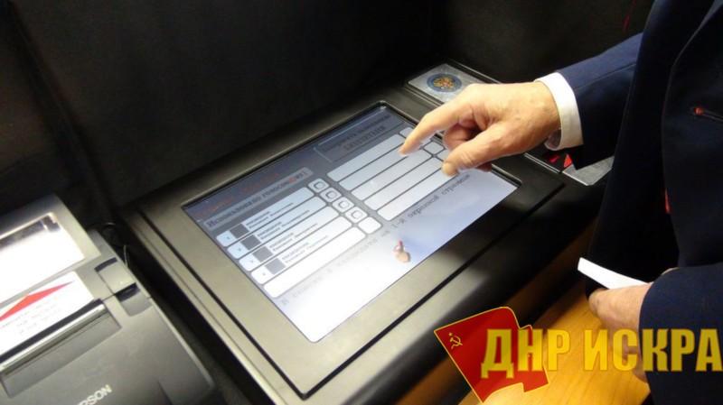 Электронное голосование удобно фальсифицировать!