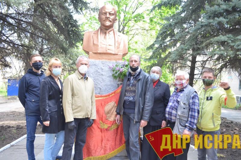 Совместное поздравление с 1 Мая от Буденновского райкома КПДНР г. Донецка, товарищей