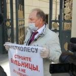 «Стройте лучше больницы». Пикеты у мэрии Москвы