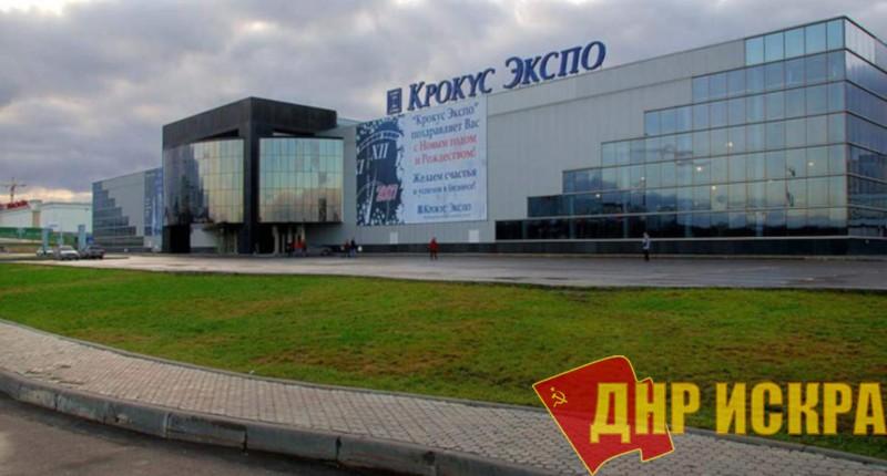 Развалив медицину, власти Москвы потратили более 900 миллионов на временный госпиталь в «Крокус Экспо»