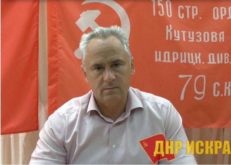 Евгений Бессонов: 1 мая полицейские устроили провокацию в Ростове. (Видео)