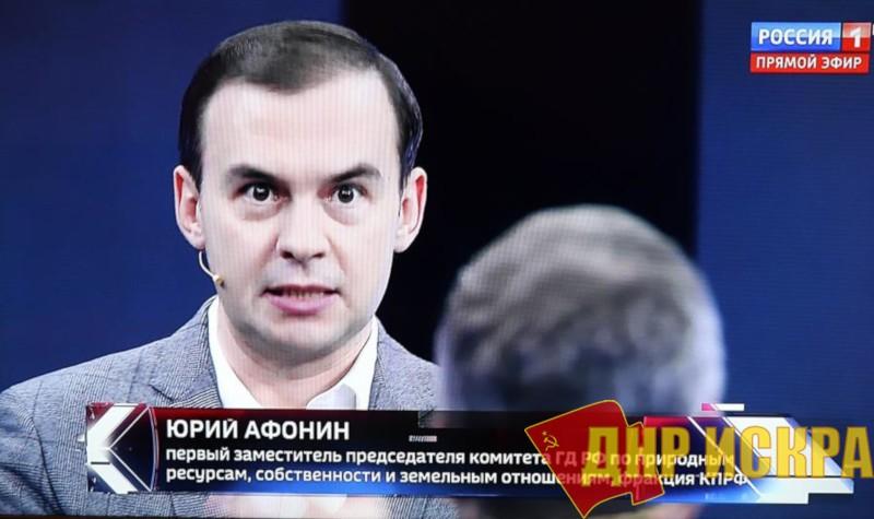 Юрий Афонин: «После пандемии будем разбираться с либеральными «оптимизаторами» нашего здравоохранения»
