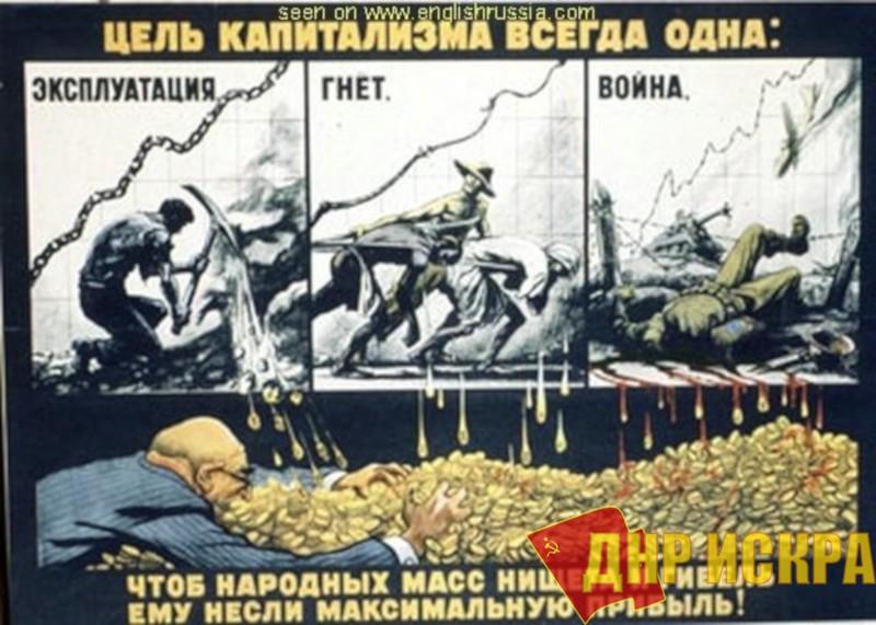 Война для них - лишь рынок
