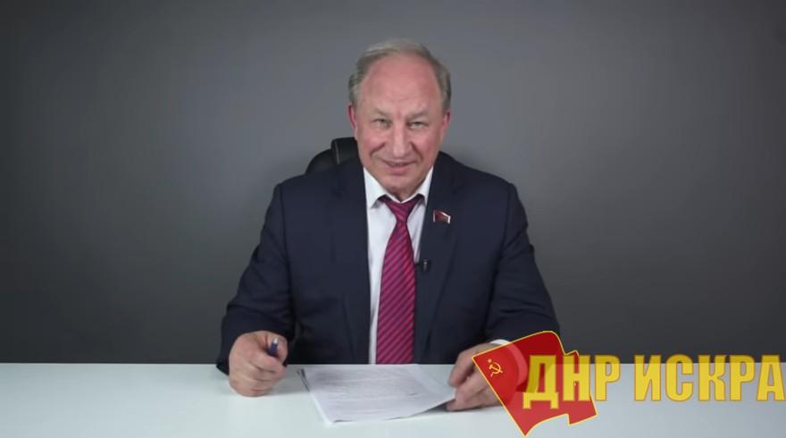 Валерий Рашкин. Пакет