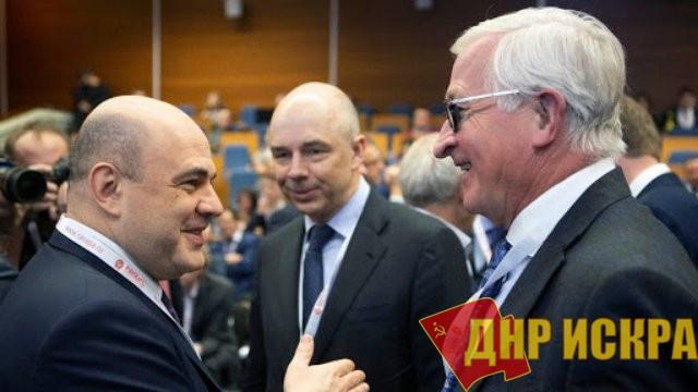 Председатель правительства РФ Мишустин и глава РСПП Шохин