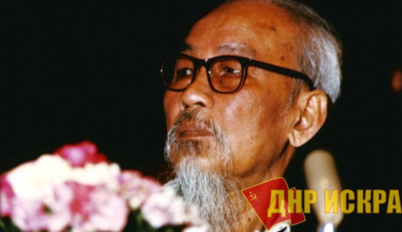 Вьетнам. «Верность отчизне, преданность народу»
