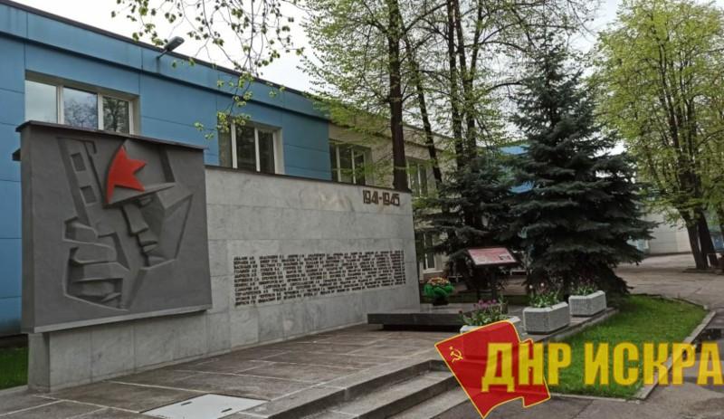 Положение завода Станкоконструкции в наши дни