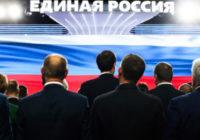 Сергей Удальцов: «Коронавирус может добить «Единую Россию»»