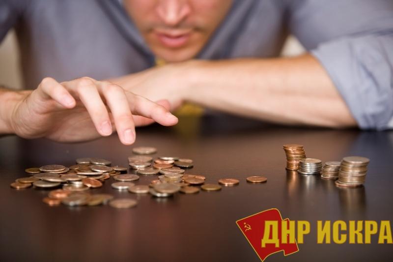 Под шумок вымышленной пандемии. Российские банки зафиксировали снижение размера зарплат